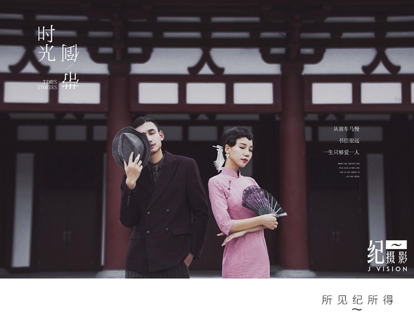 < 文艺丨 倾城之恋 >9