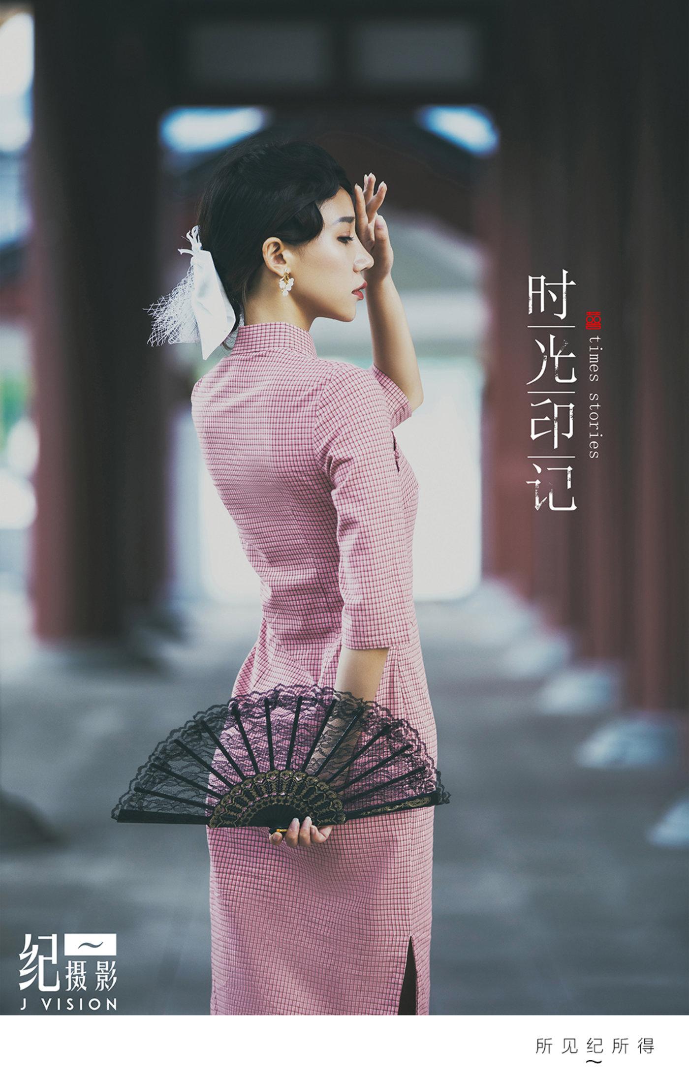 < 文艺丨 倾城之恋 >13