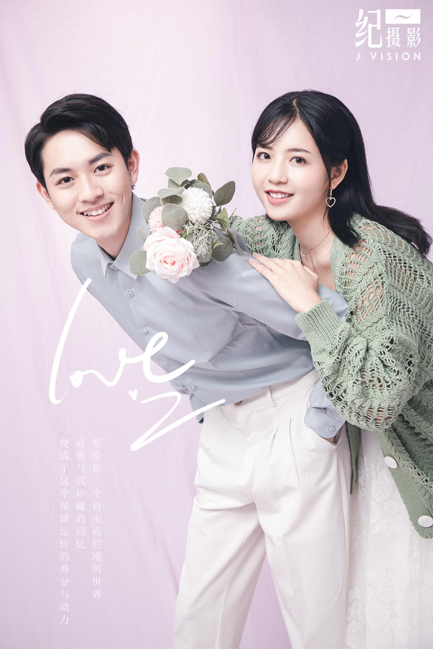 < 青春系列丨初恋の芝芝粉朵 >6