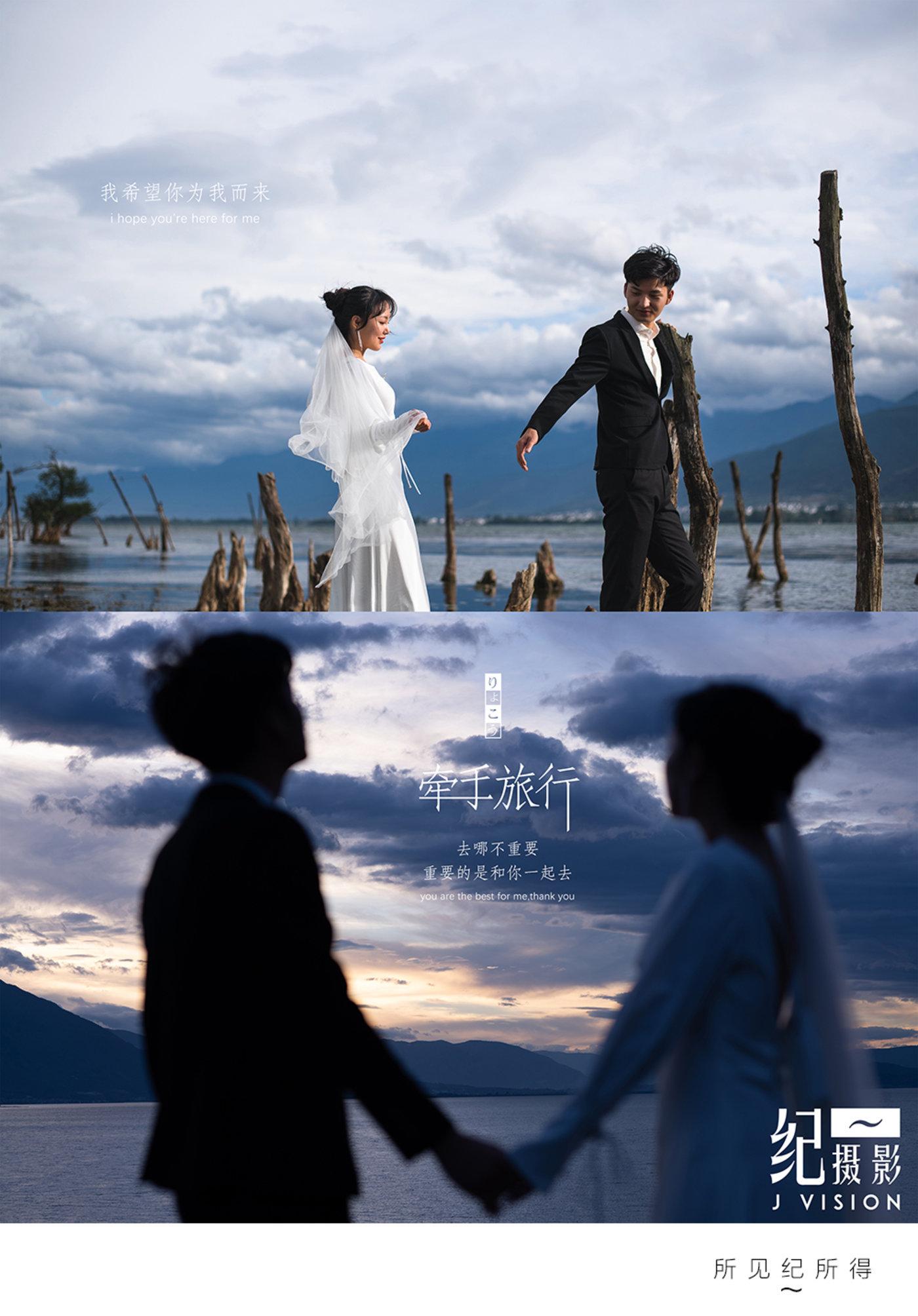 < 客片#大理丨Mr.H&Mrs.D>8