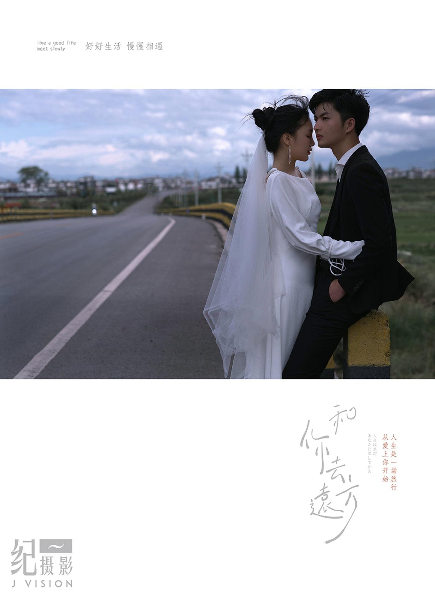< 客片#大理丨Mr.H&Mrs.D>0