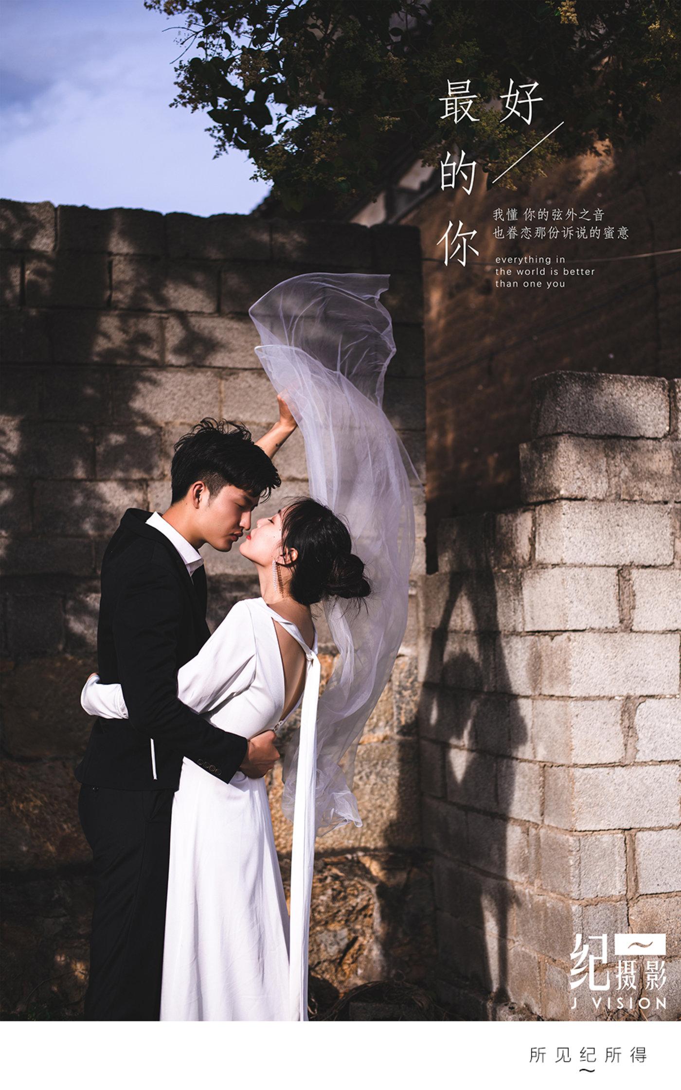 < 客片#大理丨Mr.H&Mrs.D>7