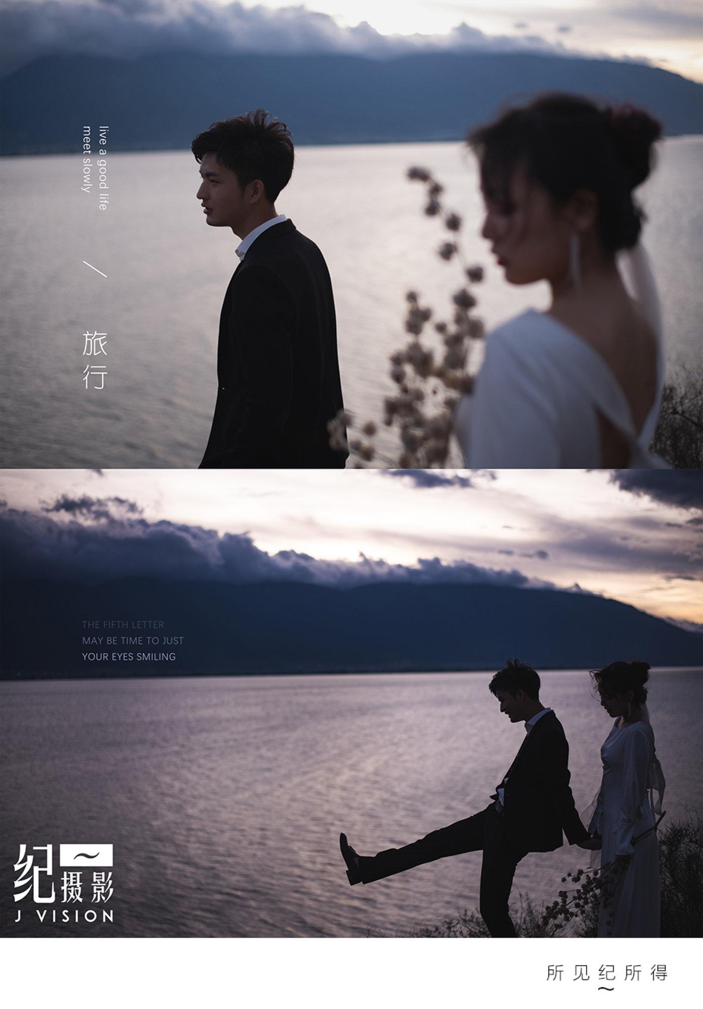 < 客片#大理丨Mr.H&Mrs.D>6