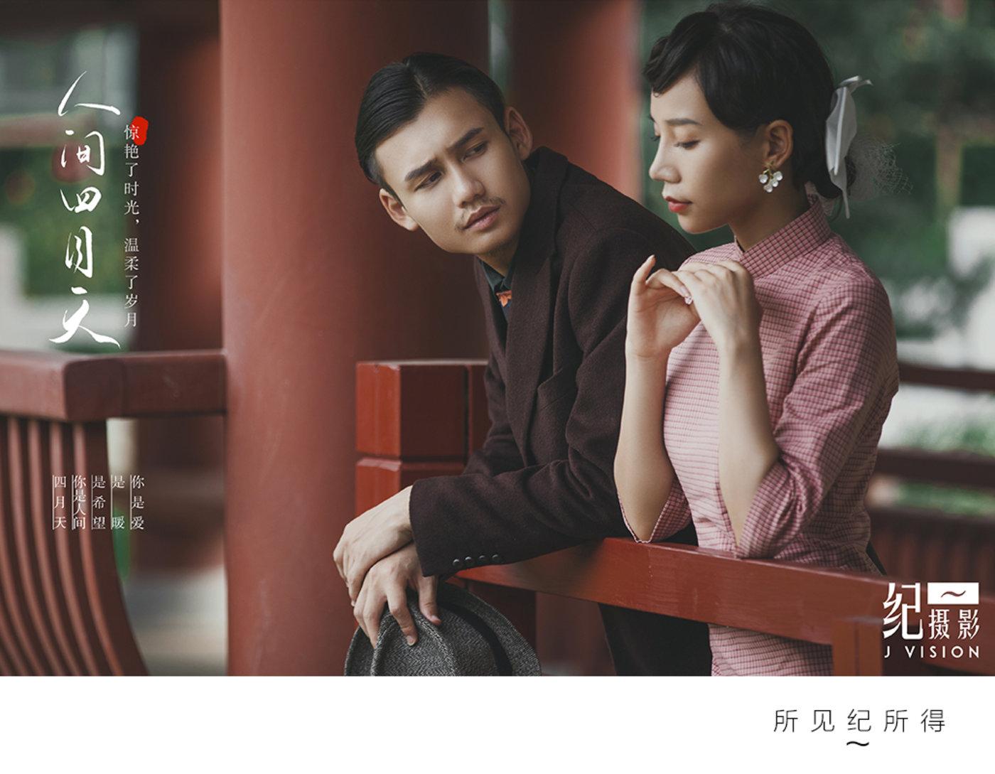 < 文艺丨 倾城之恋 >12