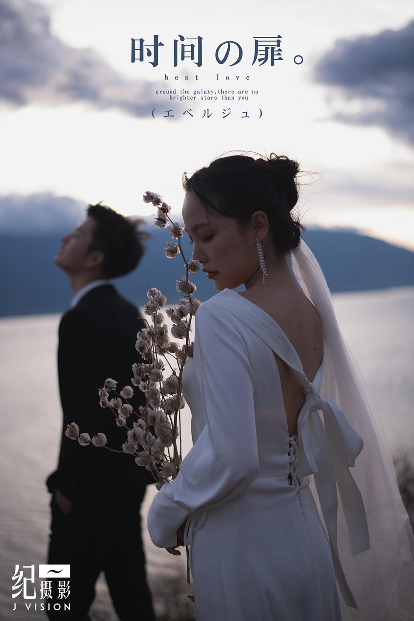 < 客片#大理丨Mr.H&Mrs.D>16