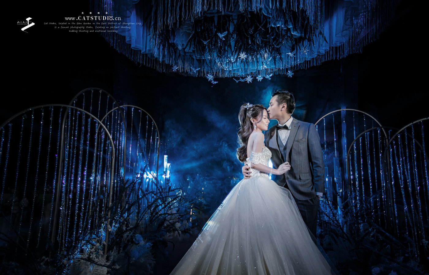 星空主题婚礼6